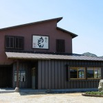 koshinoya_007