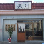 mizuki_001